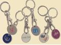 Porte clés jeton 1