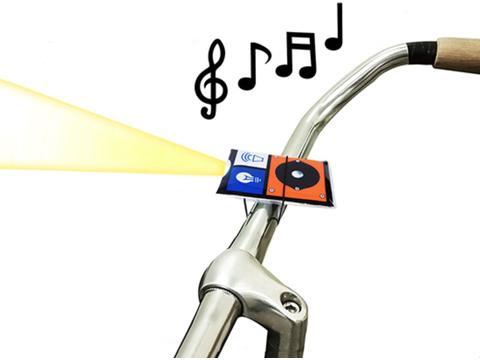 BikeSound BikeLight