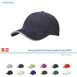 sandwich-cap-luxe-f124.png